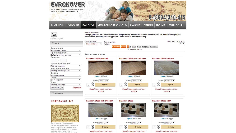 Создание и продвижение сайтов ковров viewtopic продвижение сайта что это такое