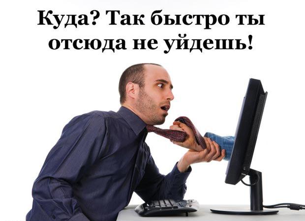 Влияние поведенческих факторов на ранжирование сайта в поиске