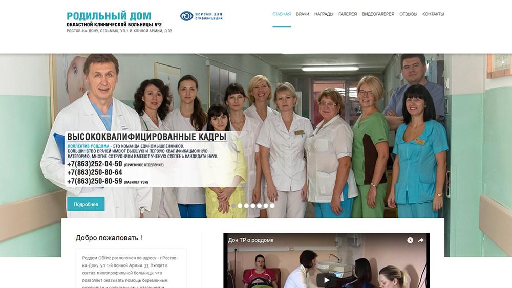 Медицинский центр здоровье город лесной свердловской области