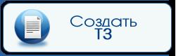 Создание сайтов в Ростове-на-Дону недорого и профессионально