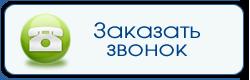 Создание сайтов в Ростове-на-Дону